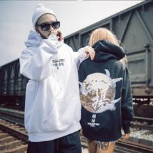 Embroidery Japanese Cranes Pullover Hoodies Men 2019 Winter Hip Hop Male Casual