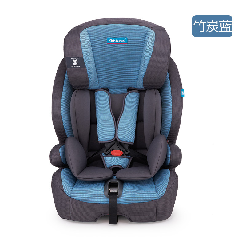 Free shipping KS-2160  Convertible  Child car seat  Blue car seat for kids car safety seat