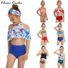 Купальник для девочек из двух частей детское бикини с кисточками