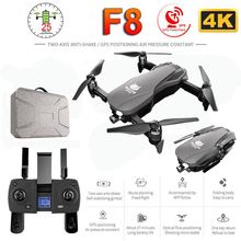 F8 GPS Drone With 4K 1080P HD Camera Two-Axis Anti-Shake Self-Stabilizing Gimbal RC Drone WIFI FPV Foldable Quadcopter Brushless