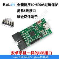 SmrtRF04EB CCdebugger ZigBee Bluetooth Simulador de CC2530 CC2540 CC1110