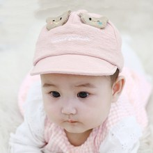 Cute Baby Boy Girl Autumn Winter Home Outdoor Hat Cotton Soft Warm Kid Unisex Lovely Cartoon Bear