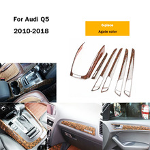 CDCOTN Car Interior Accessories Sticker Cover Carbon Fiber Decoration For Audi Q5 10-18 Interior Mouldings Stickers Auto product 1 pc carbon fiber car interior trim control panel stickers for audi q5 10 17