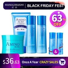 HANAJIRUSHI Aminosäure Gesicht Creme Feuchtigkeitsspendende Tag Creme Nähren Nacht Creme Straffende Haut Creme 80g
