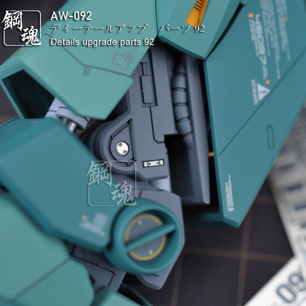 For Gundam Detail-up Metal Parts Etching Sheet AW-092 Modeling Upgrade Kits Accept Drop Shipping
