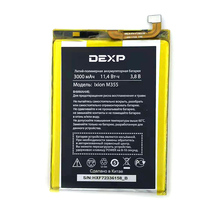NEW Original 3000mAh Ixion M355 battery for DEXP High Quality Battery+Tracking Number