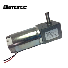 цена на Bemonoc DC 12V100RPM 24V 200RPM Worm Reducer Geared Motor High Torque Electric Motor with Reduction Gearbox with Self-locking