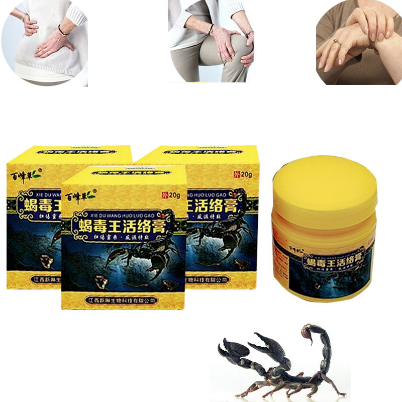 3Boxes Scorpion Ointment Powerful Efficient Relief  Muscle Pain Neuralgia Acid Stasis Rheumatism Arthritis Chinese Medicine
