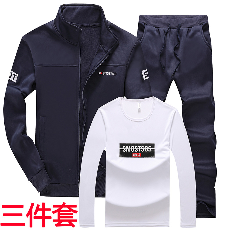 2018 Men Spring And Autumn Long-sleeved Sweater Leisure Sports Suit Hooded Pullover Three-piece Set Clothes