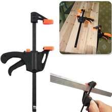 Зажим для деревообработки 4 дюйма быстросъемный инструмент с