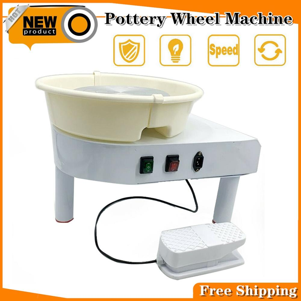 Electric Pottery Wheel Pottery Ceramic Forming Machine DIY Clay Form Tool With 25cm Foot Pedal For Ceramic Craft Mould Work 350W