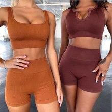 2021 novo 2 pçs sem costura roupas de treino das senhoras de fitness yoga roupas esportes terno cintura alta bottoming shorts + sutiã propenso