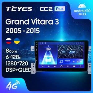 TEYES CC2 For Suzuki Grand Vitara 3 2005 2012 2013 2014 2015 Car Radio Multimedia Video Player Navigation GPS Android 8.1