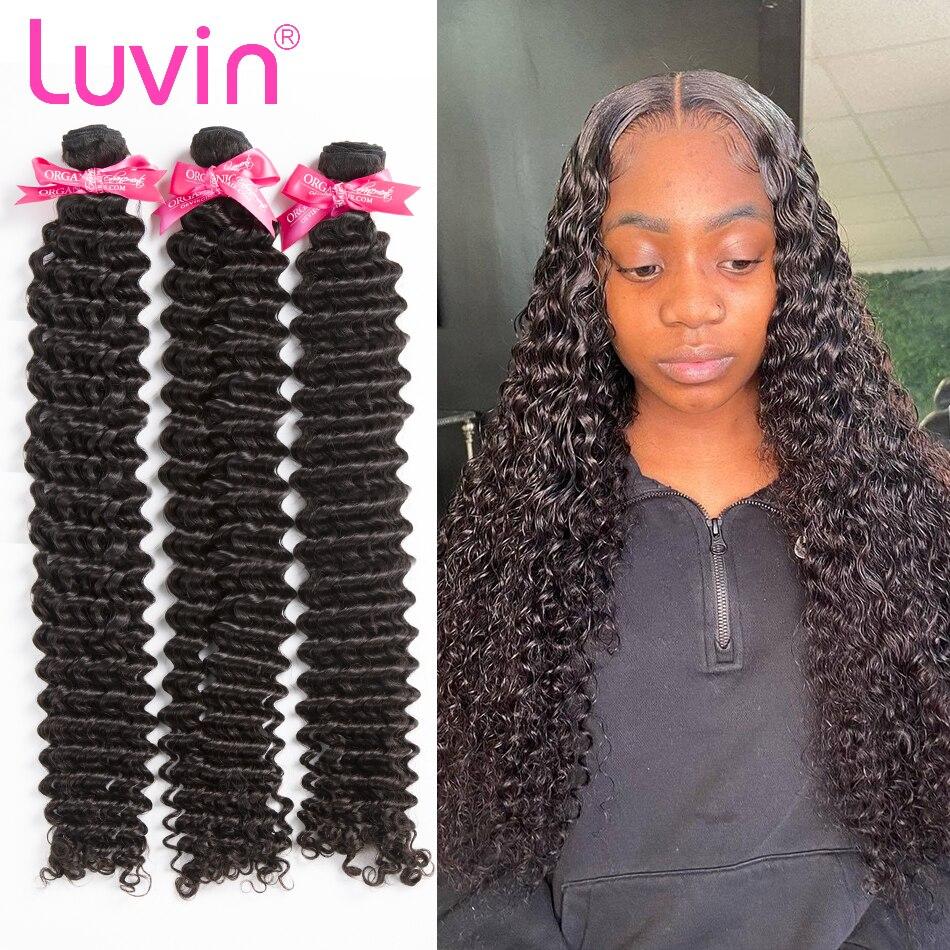 Luvin Remy 28 30 32 34 40 дюймов 1 3 4 бразильские волосы плетение пряди глубокая волна кудрявые человеческие волосы натуральные двойные волосы