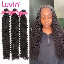 Luvin remy 28 30 32 34 40 Polegada 1 3 4 pacotes tecer cabelo brasileiro onda profunda encaracolado cabelo humano natural duplo desenhado