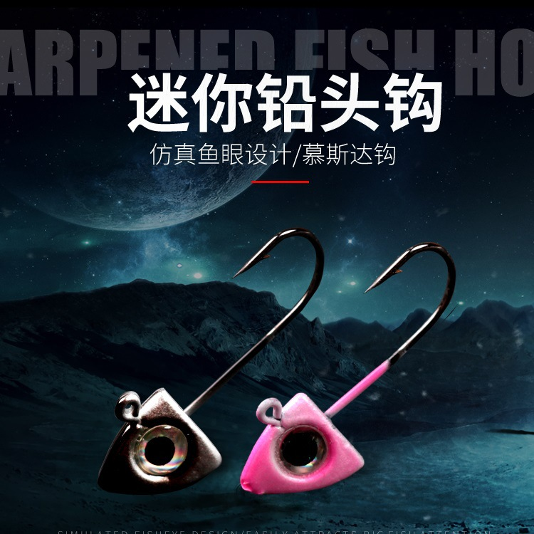Fishing Barbed Collar 2g//4g Lead Head Jig Hook with Sequin Carp Bait-Lure.T P0J7