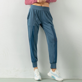 Loose Jogging & Running Pants for Women Womens Clothing Pants & Joggers