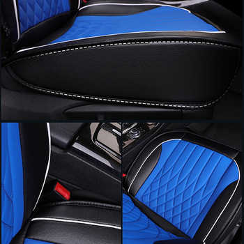 HeXinYan Universal Leather Car Seat Covers for Toyota all model mark auris prius camry rav4 corolla auris chr avensis wish crown
