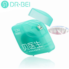 Youpin Doctor Bei Dental Floss Portable Selected Teeth Toothpick Stick Oral Care Design 50m/Box, Suitable for Male Families