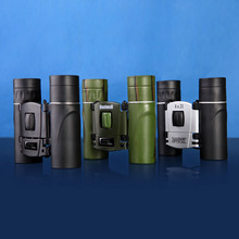 Binocular telescopes portable high-definition outdoor beach long-distance
