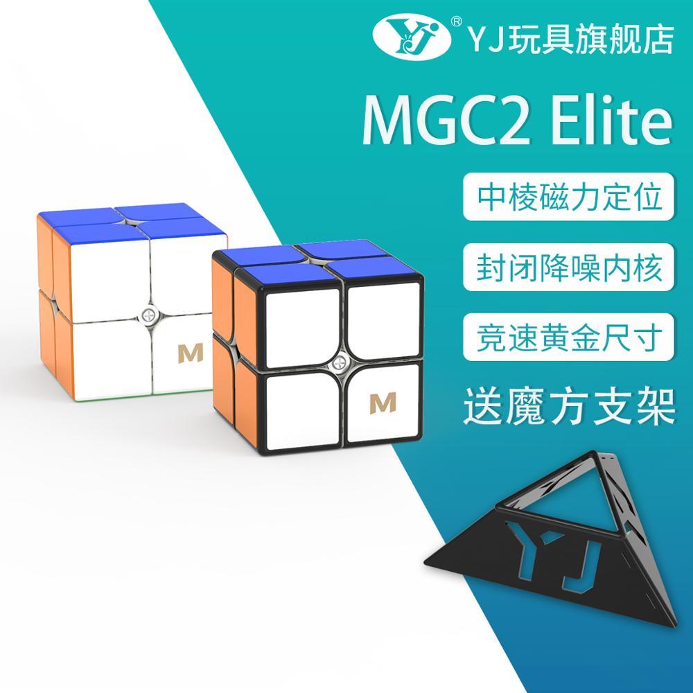 Newest YongJun MGC Elite 2x2 agnetic 2x2x2 speed magic cube YJ MGC2 Elite M puzzle cubo magico educational toys for kids