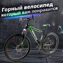 Горный велосипед, 24 скорости, механические дисковые тормоза, 26 дюймов, велосипед с переменной скоростью, мужской и женский студенческий велосипед