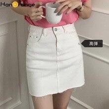 Frayed Denim Skirt Female Summer 2021 Korean High Waist Thin A line Small Hip Skirt