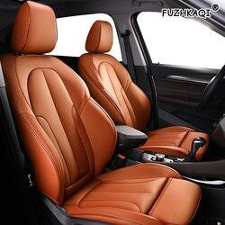 FUZHKAQI جعل مخصص جلدية سيارة غطاء مقعد مجموعة ل BMW 1/2 سلسلة E81 E82 E87 E88 F20 F21 F52 F40 F22 f23 F44 F45 F46 سيارة مقاعد
