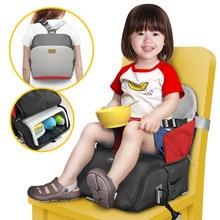 Для детей от 7 месяцев до 4 лет 2 в 1 Многофункциональный для хранения большой емкости и переноски детей портативный стул детские сиденья-бустеры