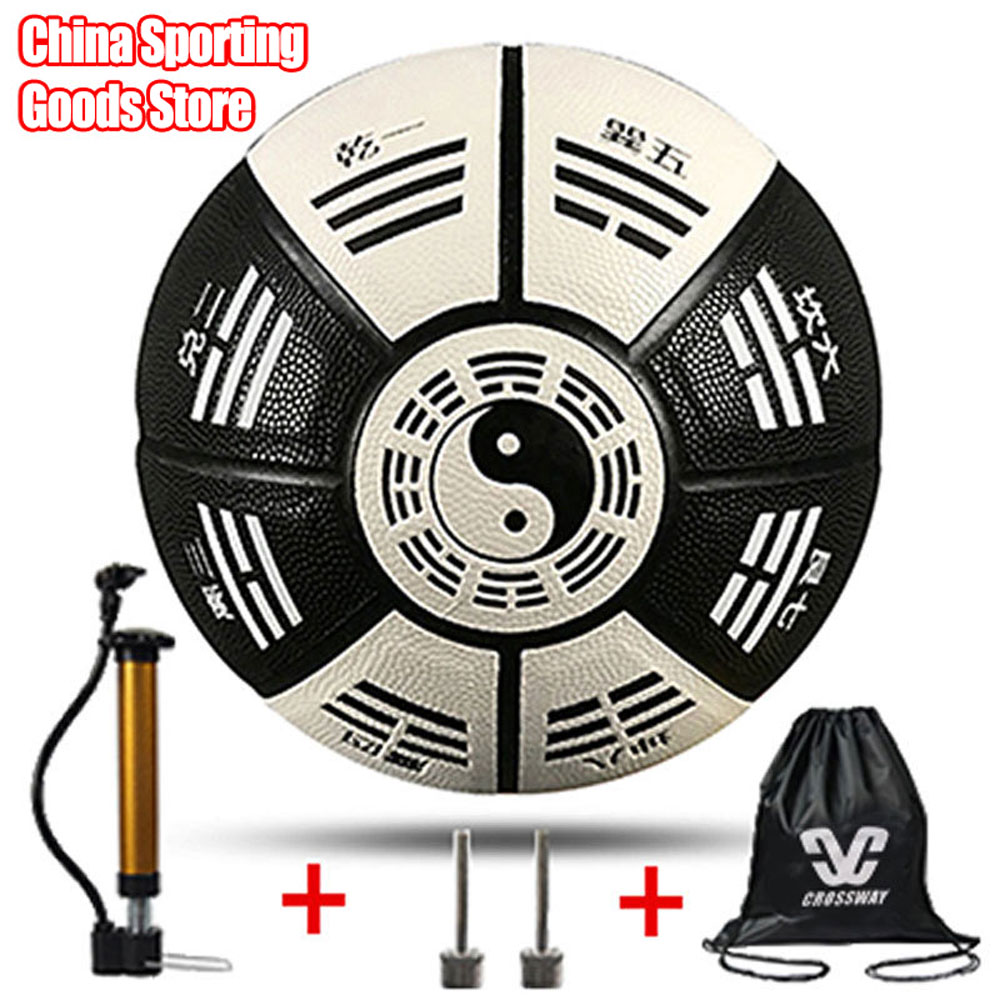 Chinese Style, Black And White Taiji Gossip, Standard Basketball, Basketball Training, Durable, Free Air Pump + Air Needle + Bag