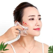 Acupuncture Facial Scraping Board Chinese Gua Sha Plate SPA Massage Health Care