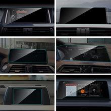 Nawigacja samochodowa GPS ochraniacz ekranu dla BMW E90 G11 G12 F15 F16 F25 F26 F45 F46 F48 E70 E71 G05 G07 G32 X1 X2 X3 X4 X5 X6 X7