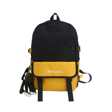 Large Capacity Backpack Fashion Stylish Contrasting Color Middle And High School Students Multi-Layer Shoulder Ba