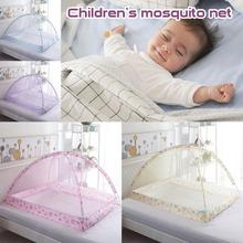 Pink Baby Crib Netting Portable Foldable Baby Bed Mosquito Net Polyester Newborn Sleep Bed Travel Bed Netting Play Tent Children baby game bed baby crib portable foldable baby accessories baby bed lightweight portable children s play bed travel bed