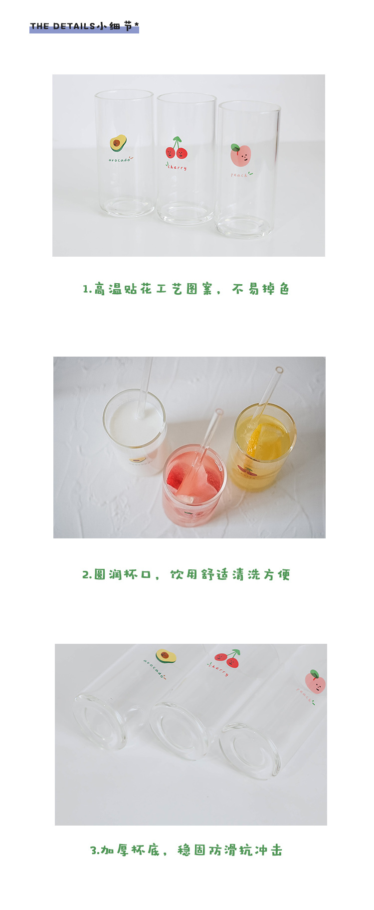 Coreia ins abacate vidro breve transparente borosilicato