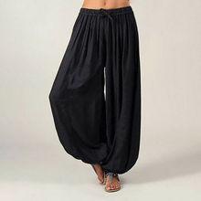 Women pants Ali Baba Aladdin style solid elastic Afghan genie hippie loose fashi