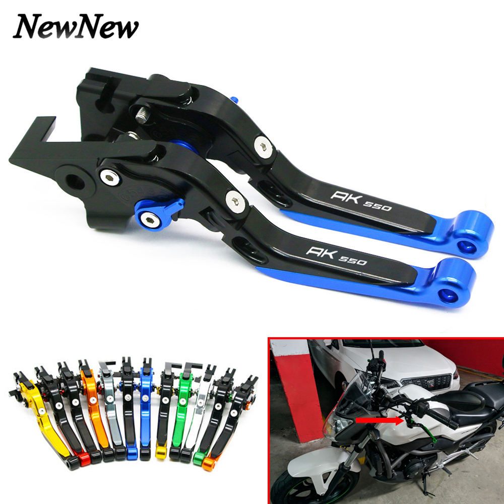 Motorcycle Accessories CNC Handlebar Adjustable Folding Extendable Brake Clutch Levers For <font><b>KYMCO</b></font> AK550 <font><b>AK</b></font> <font><b>550</b></font> 2017-2018 image