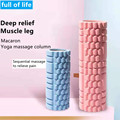 EVA foam roller yoga muscle relaxation mace yoga massage stick yoga column home fitness equipment black pink blue purple