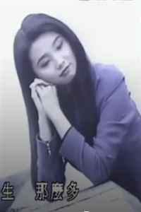 古鲁[DVD印地语]
