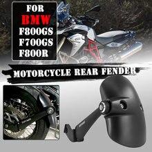 Модифицированное заднее крыло мотоцикла hugger fender мотоцикл