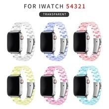Transparent Band für Apple Uhr Serie 6 SE 5 4 3 2 1 Harz Strap für iwatch Armband 38mm 40mm 42mm 44mm Armband Zubehör