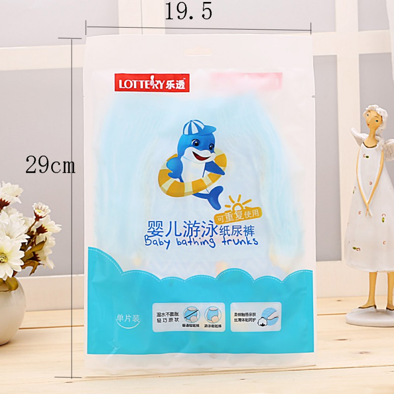 2020 Baby Swim Diaper Waterproof Adjustable Cloth Diapers Pool Pant Ohbabyka Swimming Diaper Cover Reusable Washable Baby Nappie
