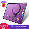 The Latest 10-inch Tablet Android 9.0 System HD 4G Wifi Tablet Dual SIM Card Rear Camera Mobile Bluetooth Tablet