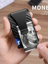 SEMORID 2021 Customized MIni Carbon Fiber Wallet Smart Credit Card Holder RFID Blocking Wallet Men Women Slim And Thin Money Bag