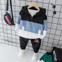 Модный комплект повседневной одежды для маленьких мальчиков и девочек; весенне-осенняя Спортивная одежда для мальчиков; спортивный костюм; костюмы для детей