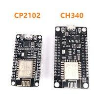 5 шт. беспроводной модуль CH340 CP2102 NodeMcu V3 V2 Lua WIFI Интернет вещей макетная плата на основе ESP8266 ESP12E