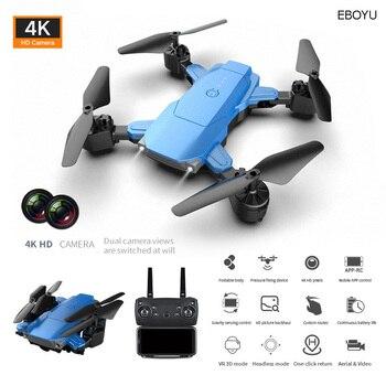 EBOYU XKY K2 2.4Ghz 4CH Fold RC Drone 4K WiFi FPV HD Camera Altitude Hold Headless Mode One Key Return RC Quadcopter RTF