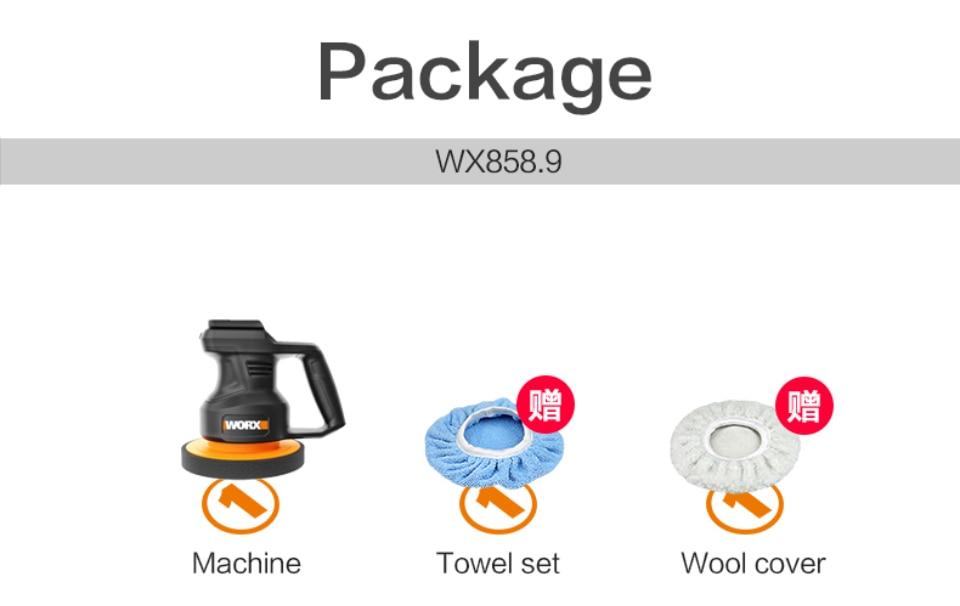 Worx 20V Electric Car Polisher Machine Package