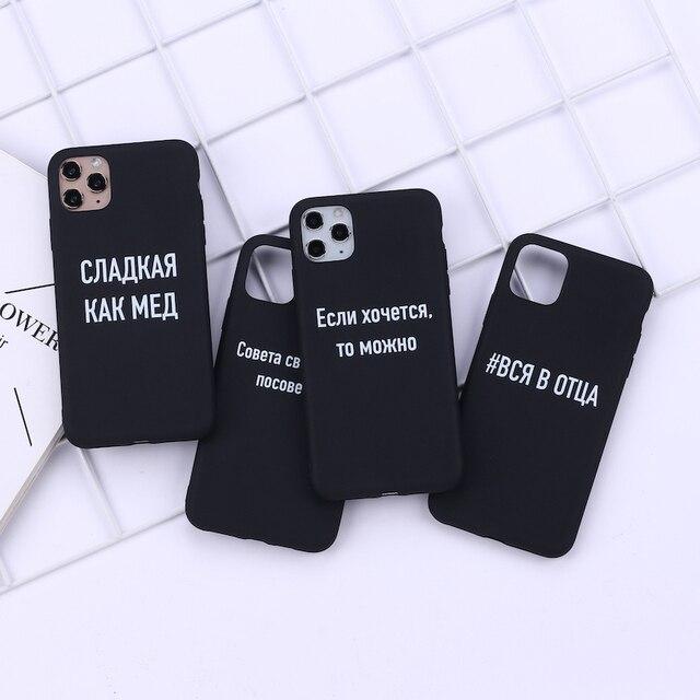 Rosyjski cytat Slogan telefon pokrywa dla iPhone 11 Pro Max X XS XR Max 7 8 7Plus 8Plus 6S SE miękkiego silikonu landrynkowy futerał Fundas