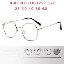 Gafas de miopía polígono de Metal camaleón Anti-UV, anteojos fotocromáticos con prescripción de 0-0,5-0,75 a 6